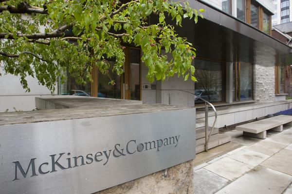 McKinsey dünya banklarının yarısının öləcəyini proqnozlaşdırdı