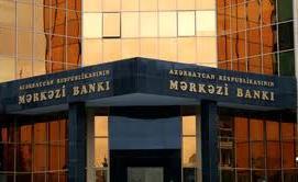 Центральный банк Азербайджана выпустил пилотный номер своего официального электронного журнала