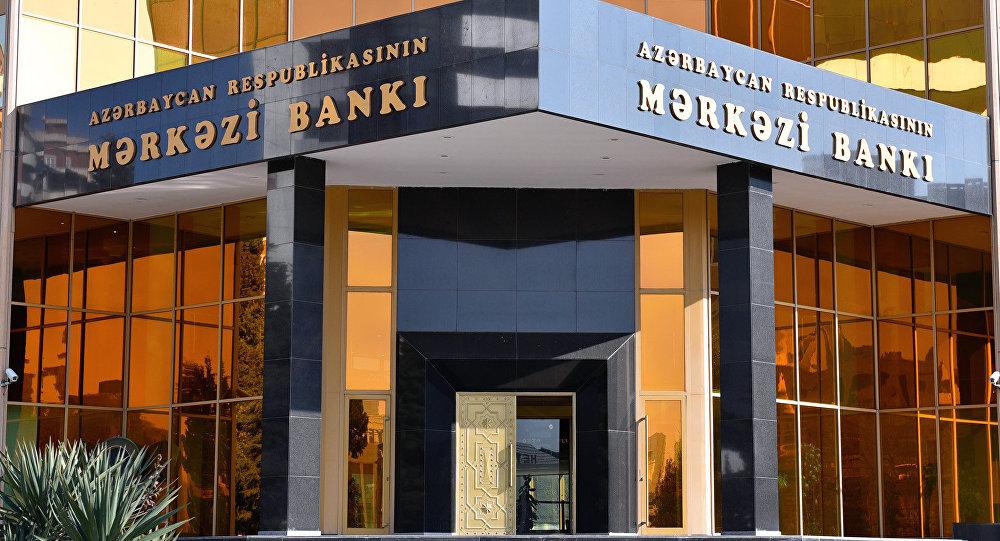 Mərkəzi Bankda 4 yeni departament yaradılıb