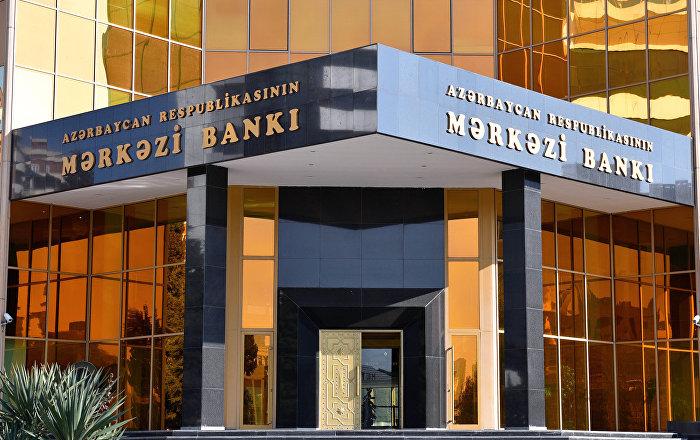 Mərkəzi Bank valyuta ehtiyatlarını artırıb