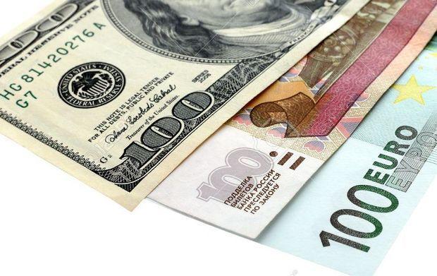 Banklarda Dollar Avro Necəyədir Siyahi Banco Az