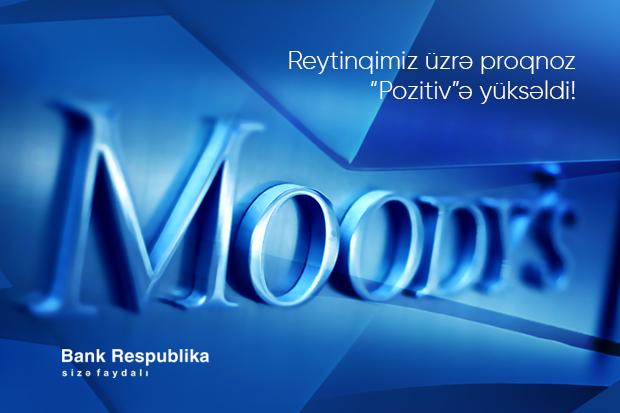 Moody's повысило сразу на две ступени прогноз по рейтингу Банка Республика