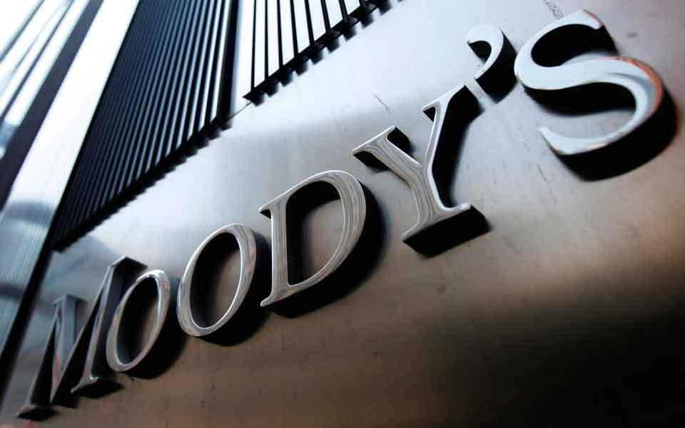 """""""Moody's"""" reytinq agentliyi Azərbaycanın maliyyə sektorundakı islahatları müsbət qiymətləndirib"""