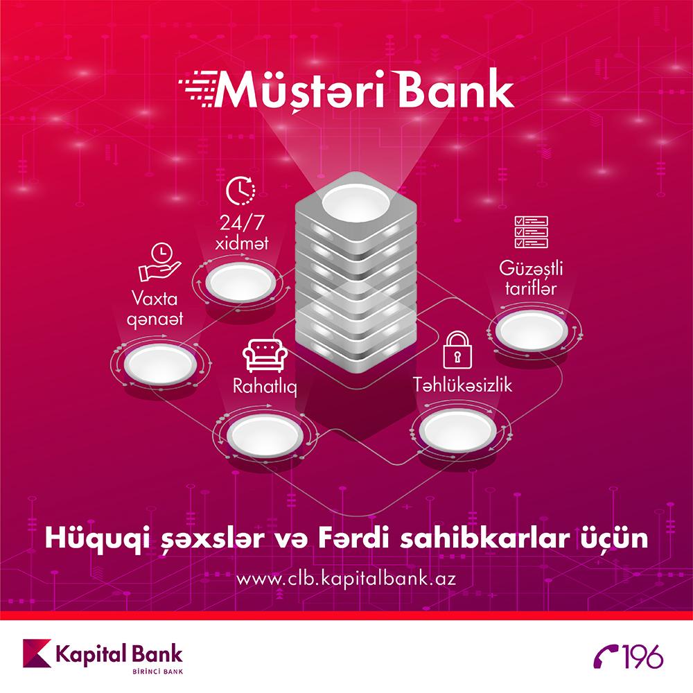 Kapital Bank развивает систему Клиент Банк