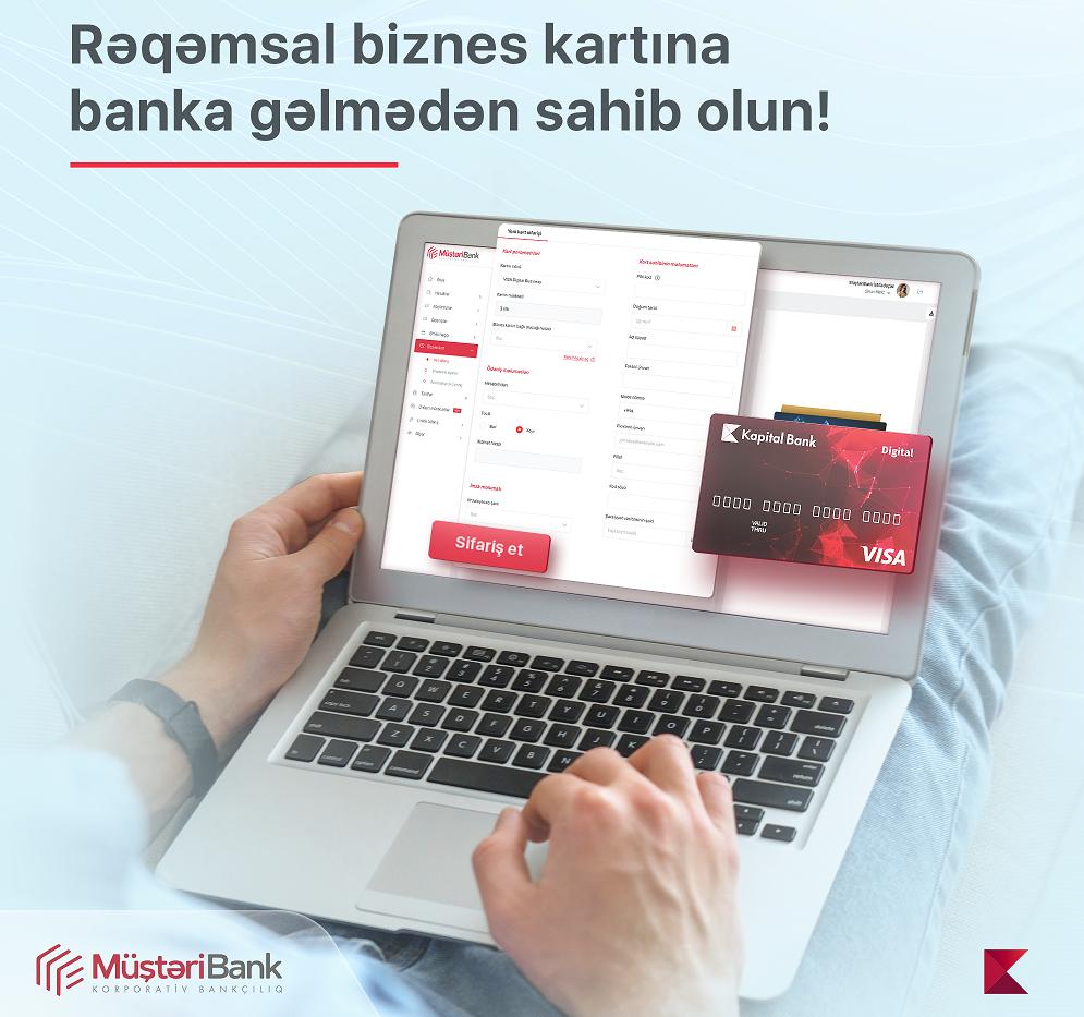 Kapital Bank представил первую в Азербайджане цифровую бизнес-карту