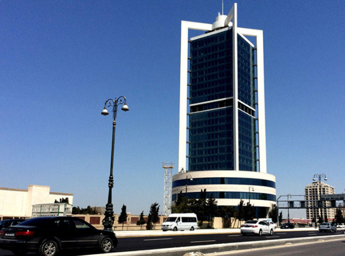 Dövlət Neft Fondu tender elan edib
