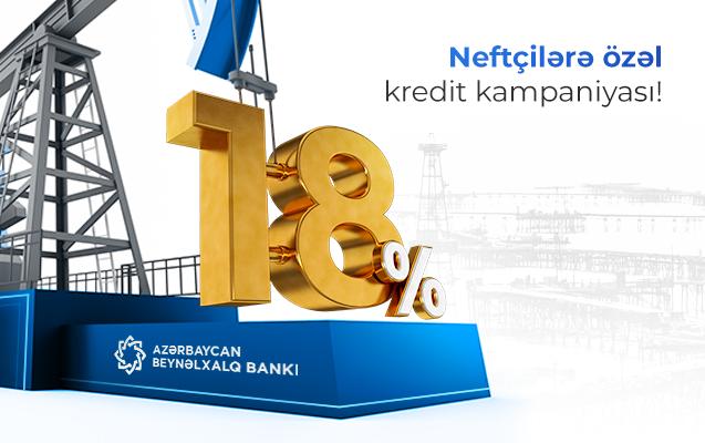 Международный Банк Азербайджана запускает кредитную кампанию ко «Дню Нефтяников»