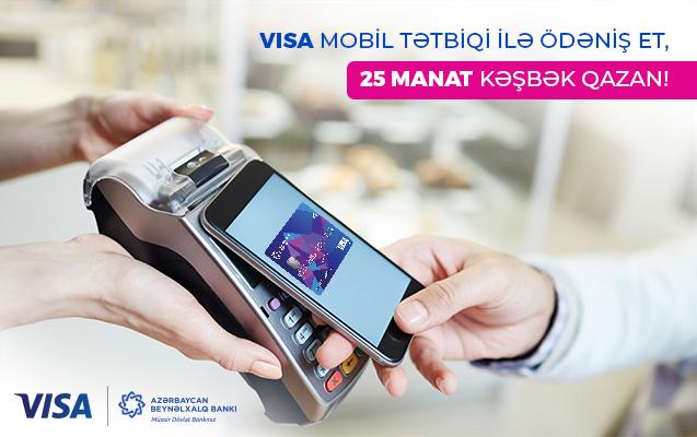 Плати с NFC, зарабатывай больше!
