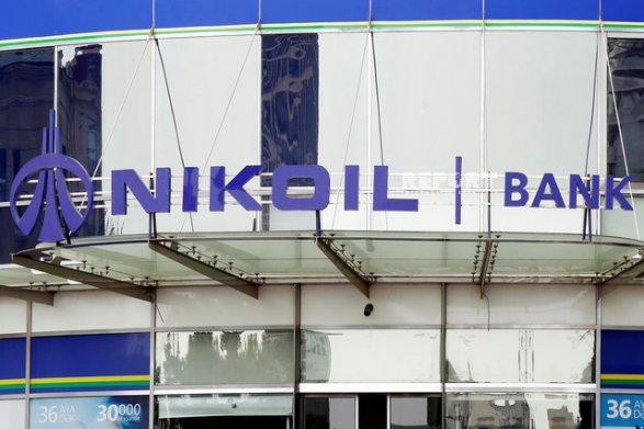 Nikoil Bank hesabatını açıqladı: ZƏRƏRDƏDİR