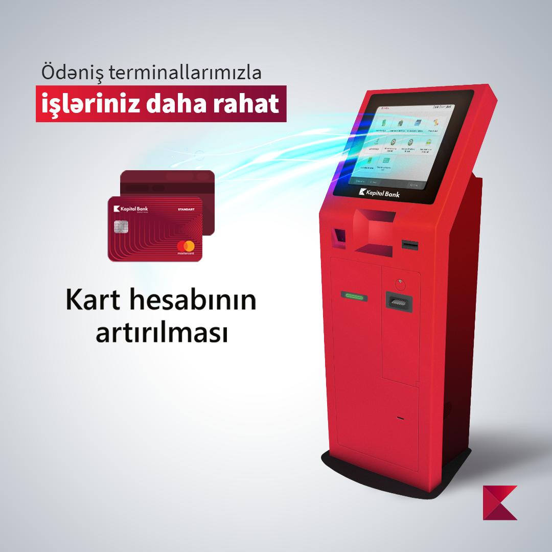 Платежные терминалы Kapital Bank теперь принимают доллары и евро