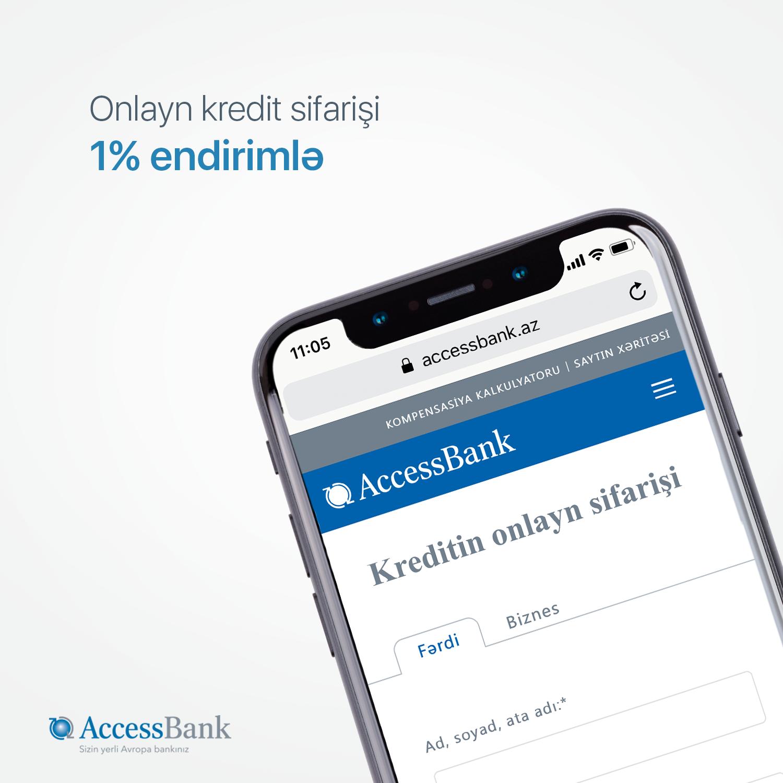 Закажите кредит онлайн, получите скидку 1%!