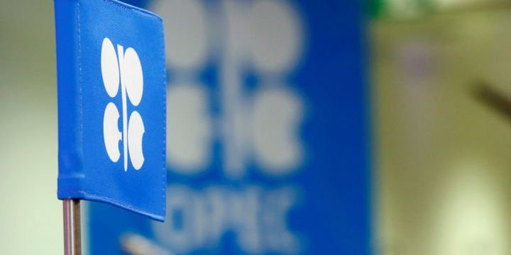 OPEC+ çərçivəsində neft hasilatının azaldılmasına dair kvotalar artırıla bilər