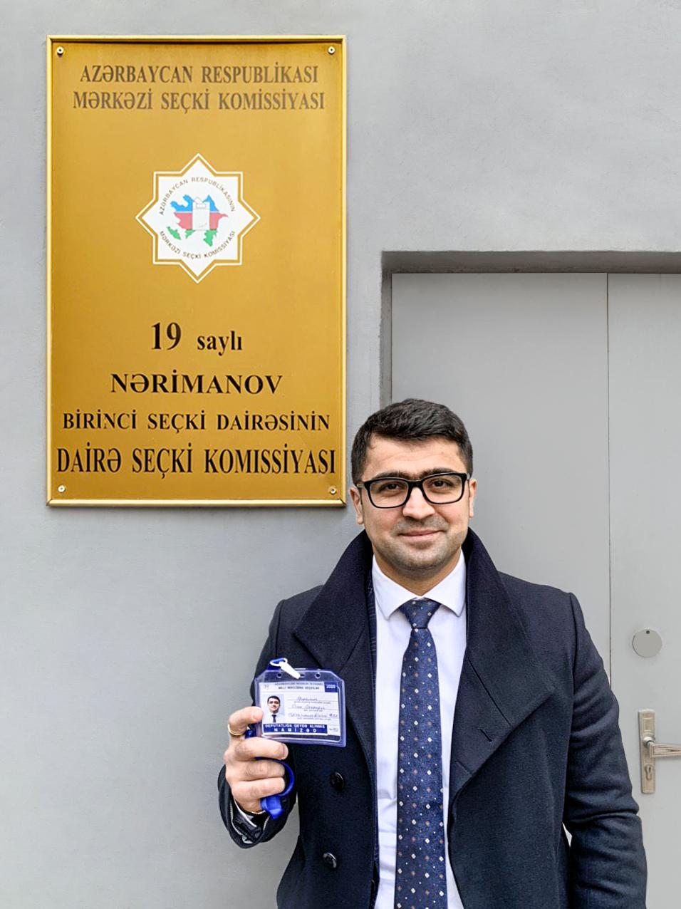Утверждена кандидатура директора департамента известного банка