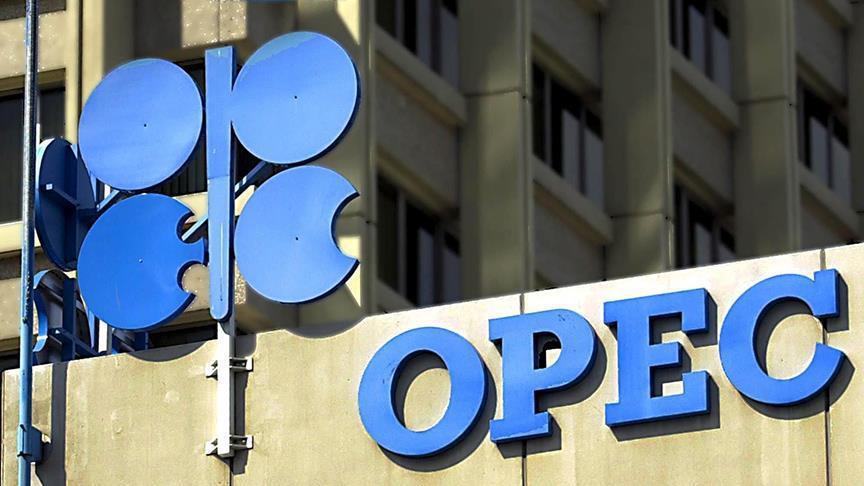 Ötən ay OPEC üzrə neft hasilatı 1,3 milyon barel azalıb
