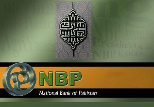 Pakistan Milli Bankının Bakı filialının rəhbərliyi dəyişib