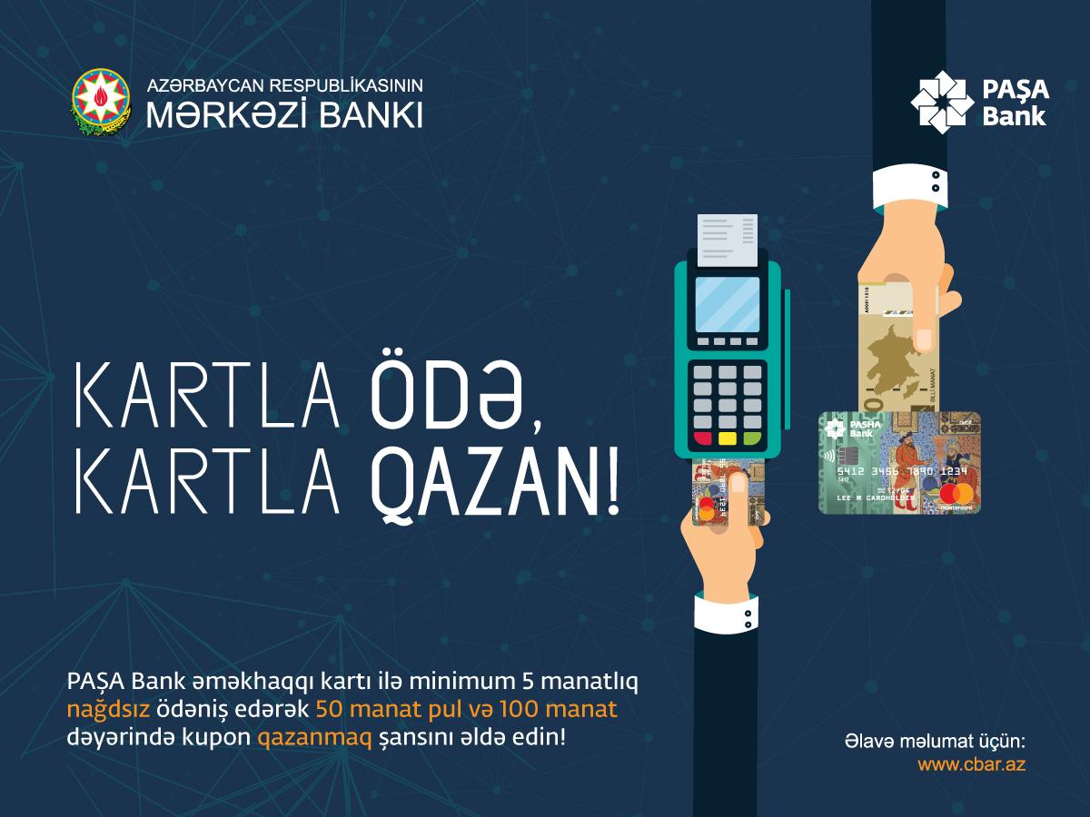 PAŞA Bankın əməkhaqqı kartları üzrə yeni kampaniya