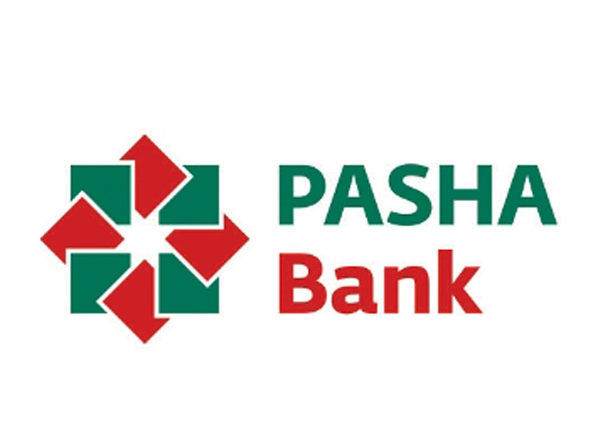 Новая вакансия от PAŞA Bank!