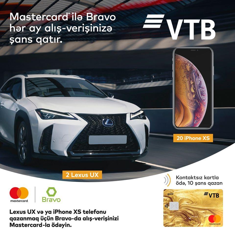 Держатель карты MasterCard банка ВТБ (Азербайджан) выиграл ценный приз