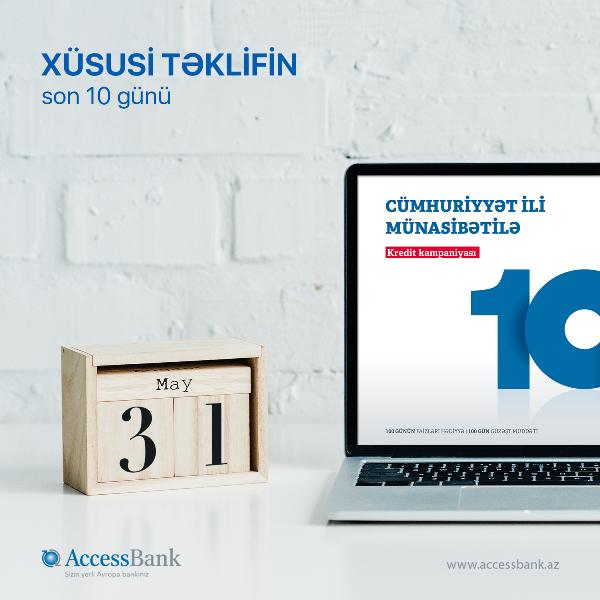 AccessBank начал обратный отсчёт!