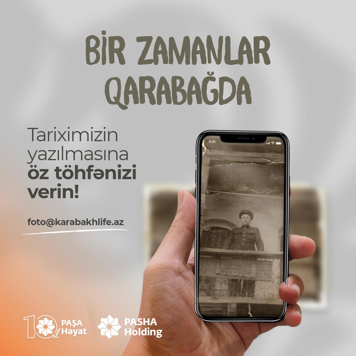 Фотобанк, посвященный Карабаху и Шехидам, будет доступен в ближайшее время