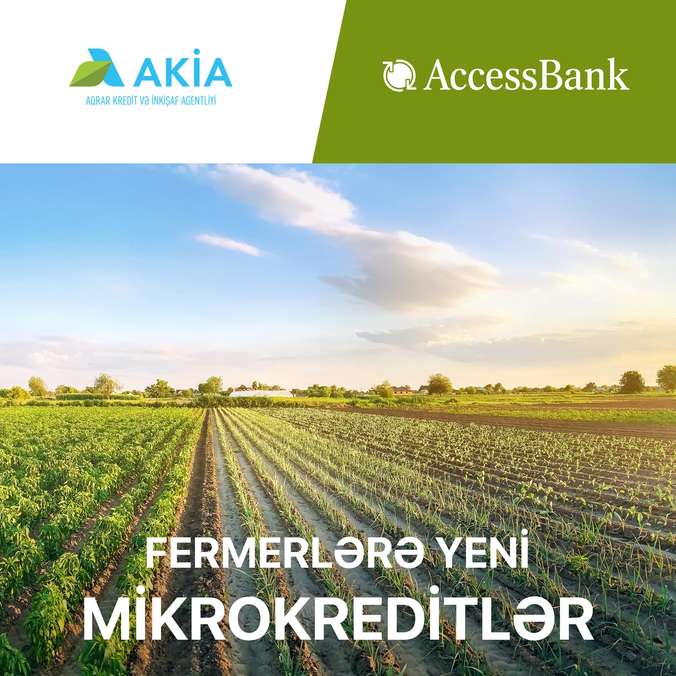 AccessBank предлагает фермерам новые микрокредиты