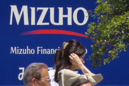 Власти Японии проверят крупнейшие банки из-за кредитования якудза