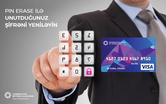 Международный Банк Азербайджана представил возможность  восстановления забытого PIN-кода