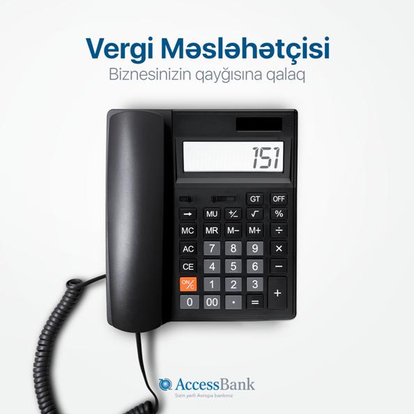 Еще одно новшество от AccessBank-а - НИ ОДИН ВОПРОС НЕ ОСТАНЕТСЯ БЕЗ ОТВЕТА!