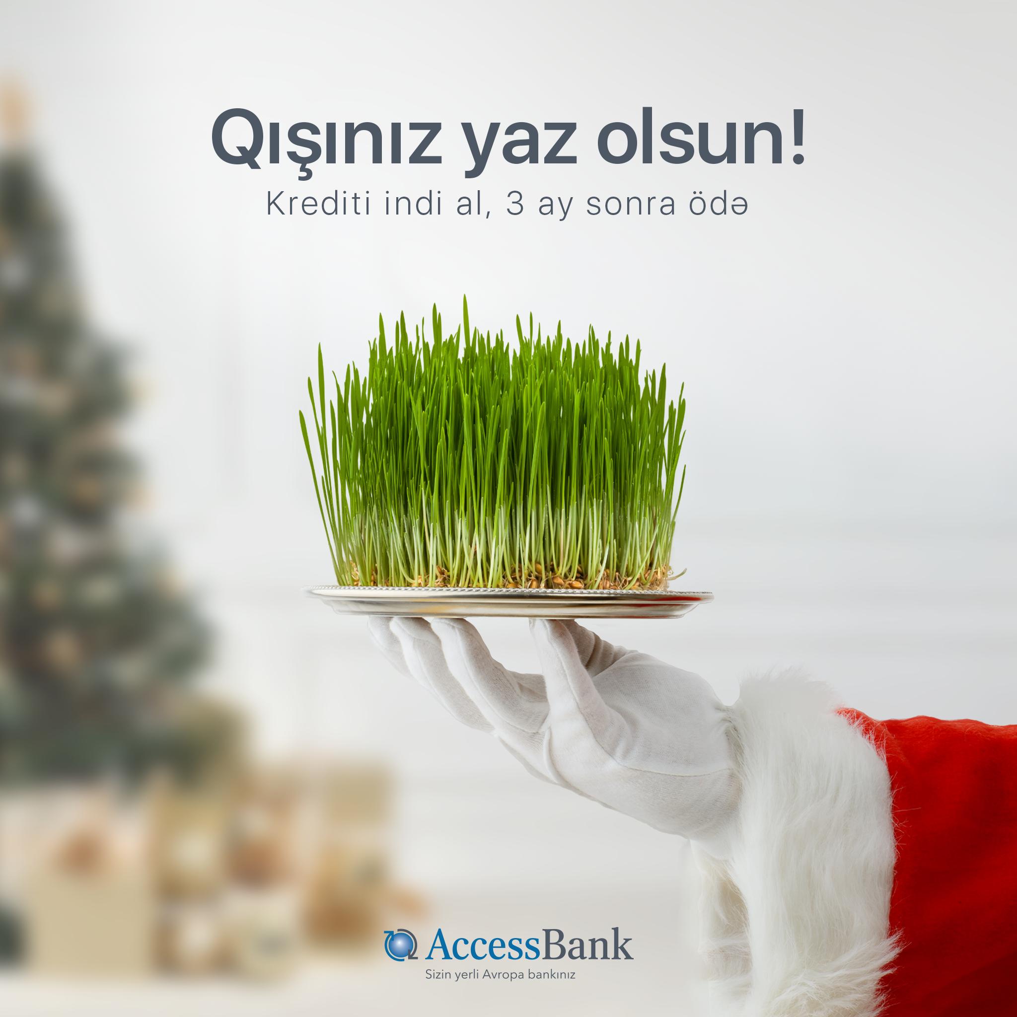 Превратите зиму в весну с AccessBank!