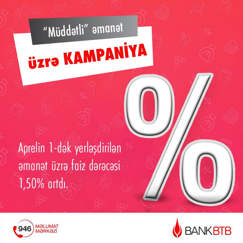 """«Срочный» депозит от Bank """"BTB"""" преумножит ваш доход!"""