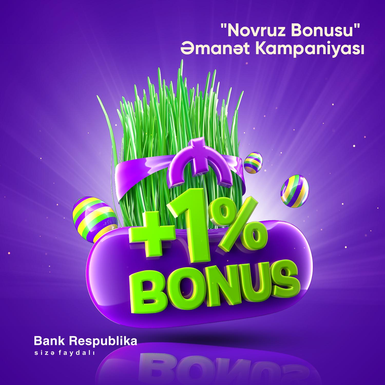 Вклады в Банке Республика станут более надежными и прибыльными!