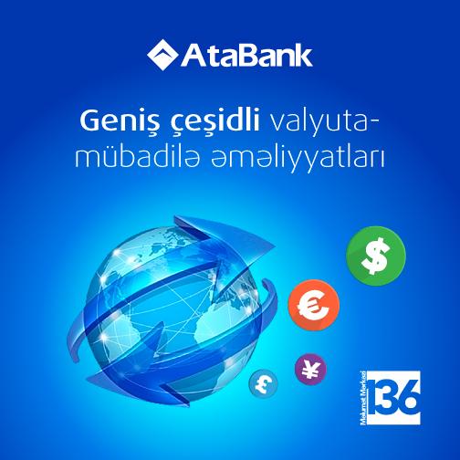 Новое отделение ОАО «АтаБанк» предлагает широкий спектр валютно-обменных операций
