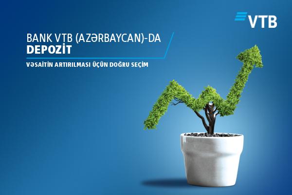 Депозит в банке ВТБ (Азербайджан): верный выбор для умножения средств