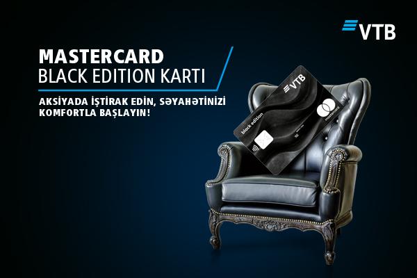 Банк ВТБ (Азербайджан) запустил акцию по платежным картам