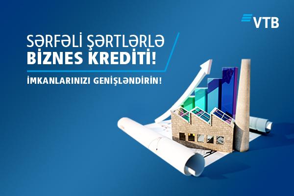 В помощь предпринимателям малого бизнеса банк ВТБ (Азербайджан) предлагает кредит на выгодных условиях
