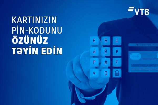 ВТБ (Азербайджан) запустил смену пин-кода на сайте и в банкоматах