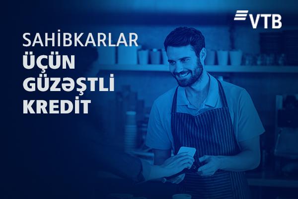 Банк ВТБ (Азербайджан) приступил к сотрудничеству с Фондом развития предпринимательства по выдаче льготных кредитов