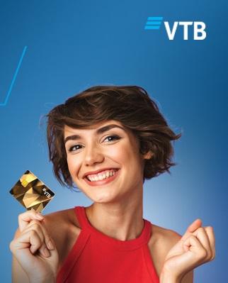 Банк ВТБ (Азербайджан) подвел итоги акции по платежным картам VISA