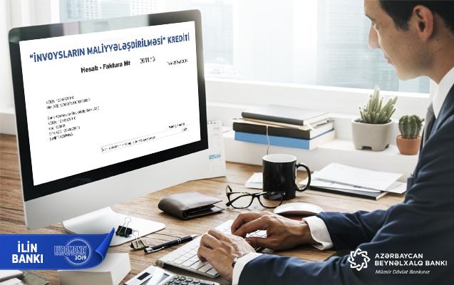 Международный Банк Азербайджана представил еще один кредитный продуктдля предпринимателей