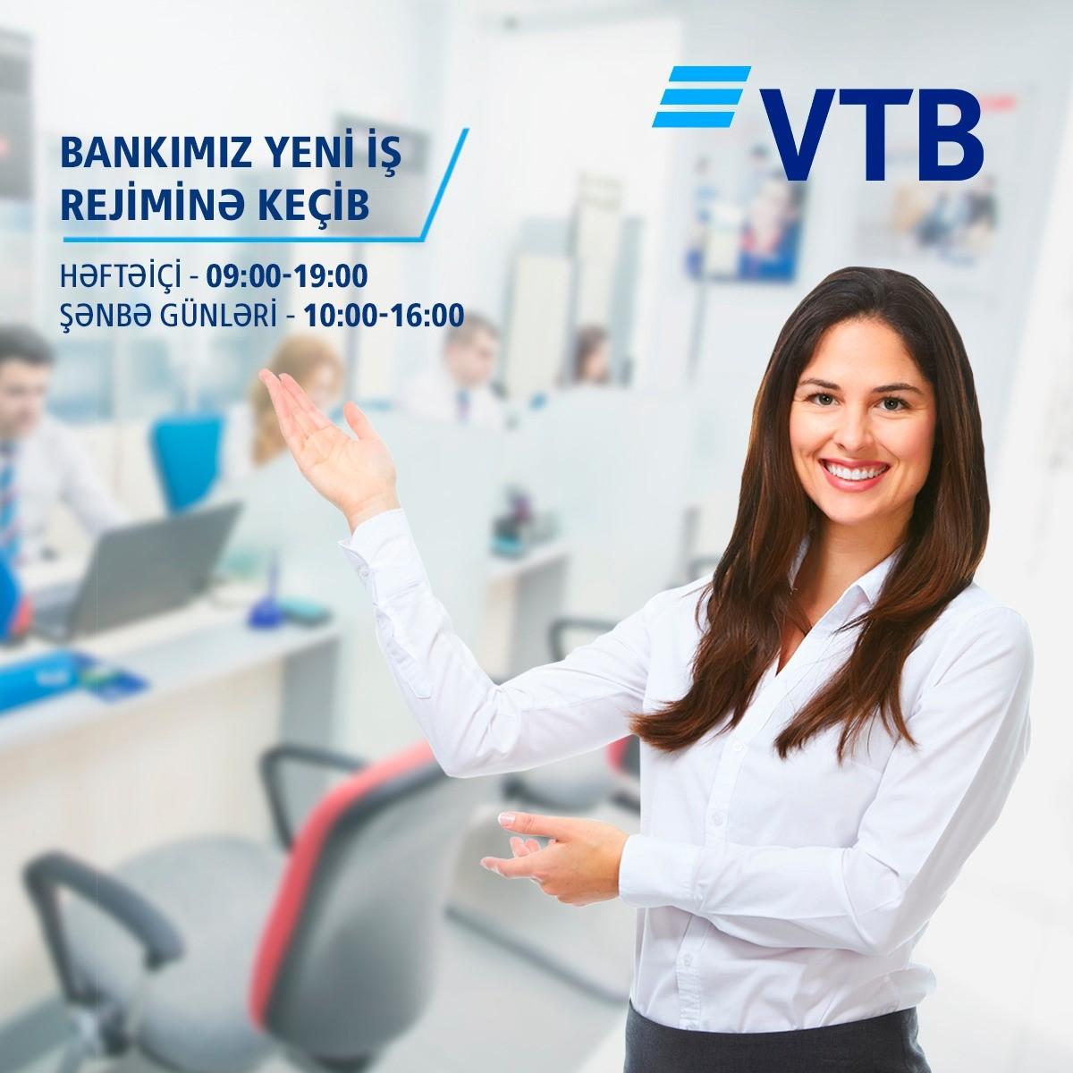 Банк ВТБ (Азербайджан) продлил режим работы двух филиалов
