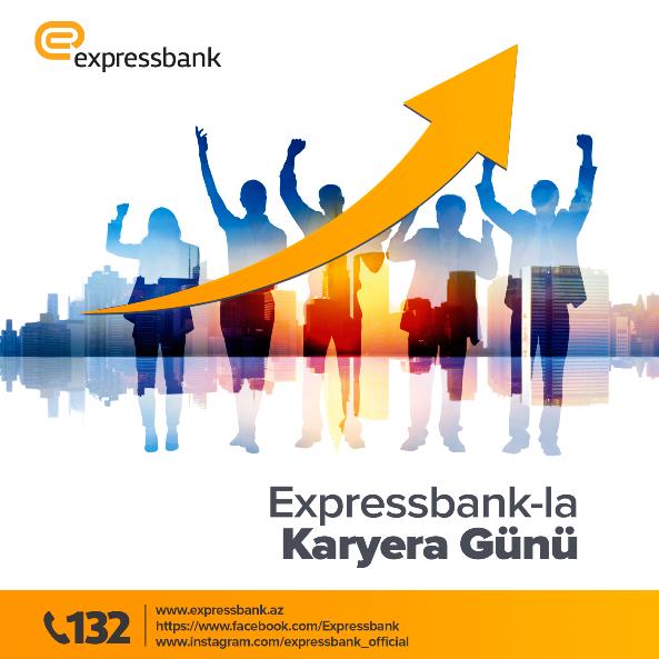 В поисках работы? Expressbank идет к вам!
