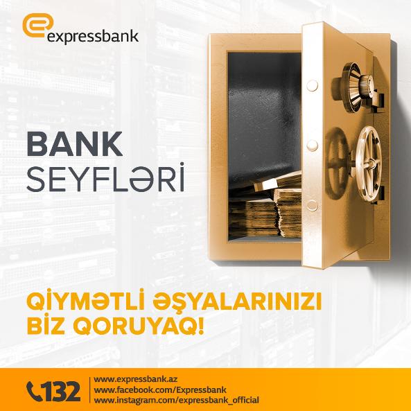 Expressbank предлагает выгодные условия аренды банковских сейфов