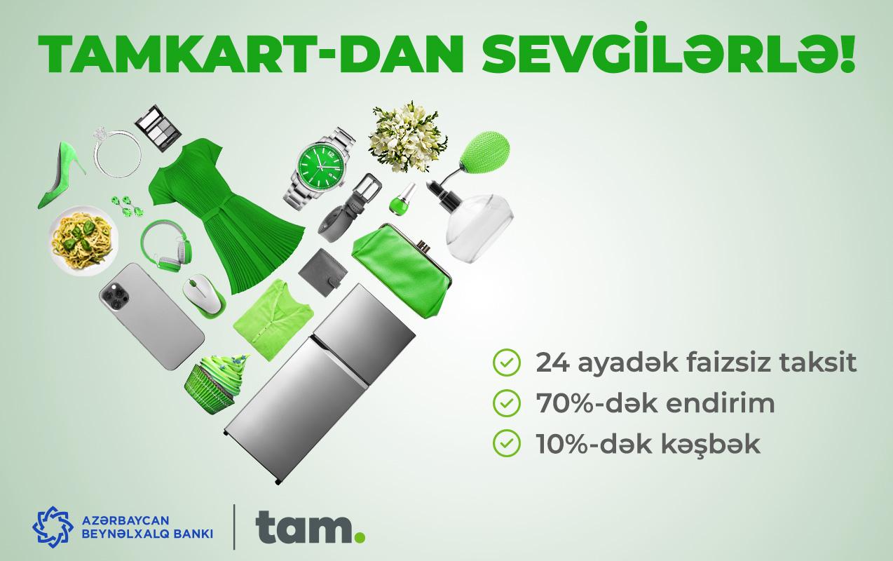 Большие скидки и дополнительные возможности кэшбэка TamKart!
