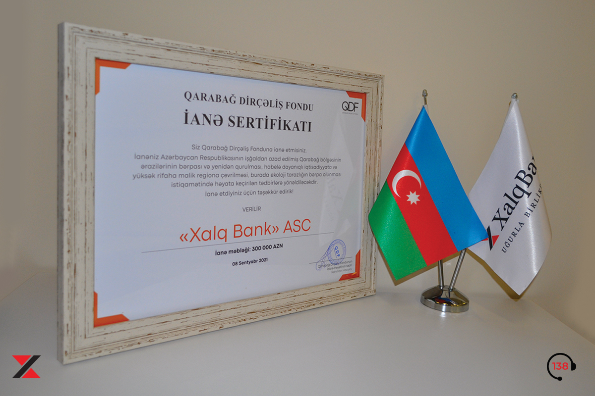 Халг Банку вручен сертификат Фонда возрождения Карабаха