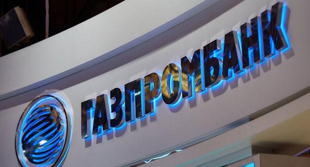 Rusiyanın nəhəng bankı Venesuelanın dövlət şirkətini tərk etdi