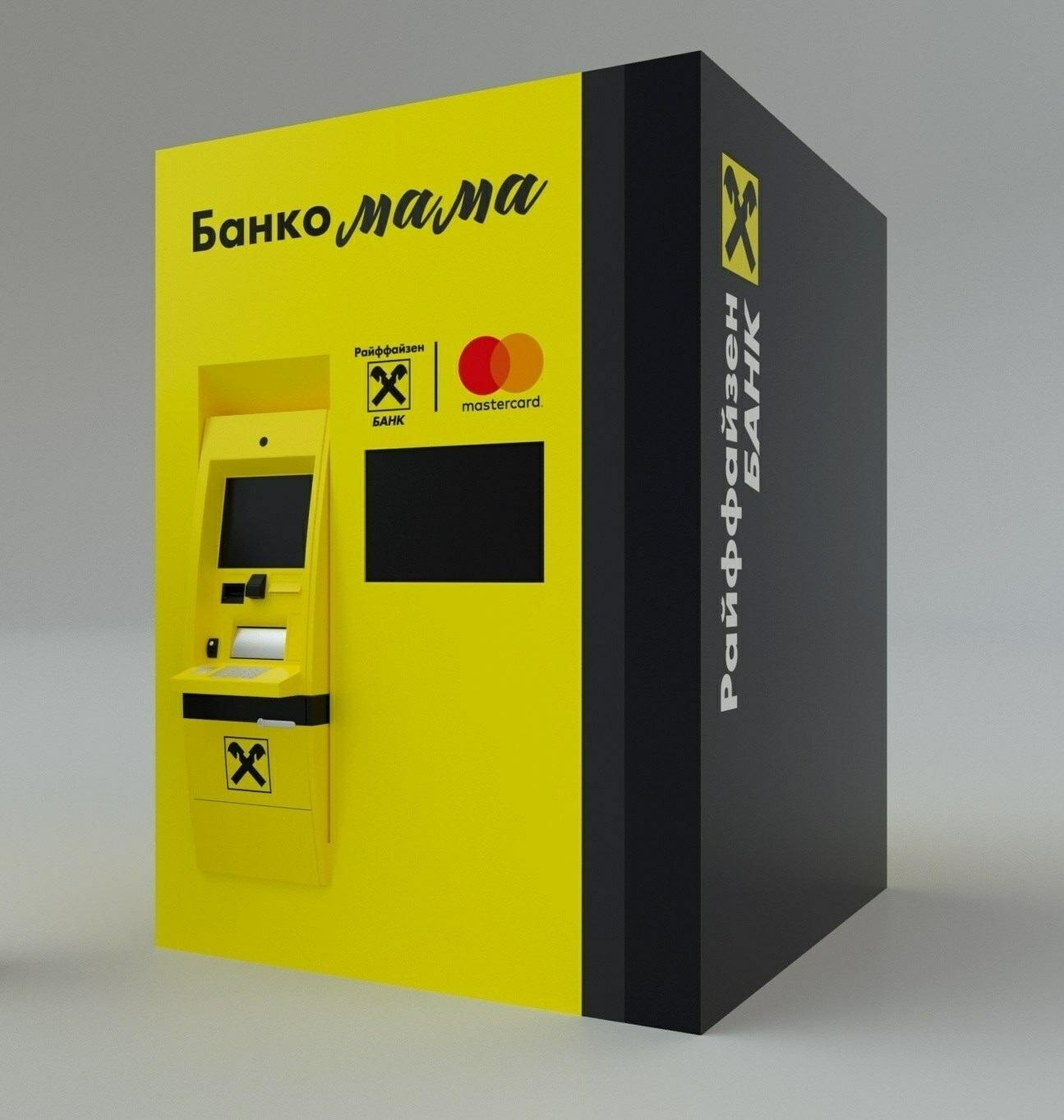 «Райффайзенбанк» показал «банкомать» — банкомат для выдачи шапок в честь Дня матери
