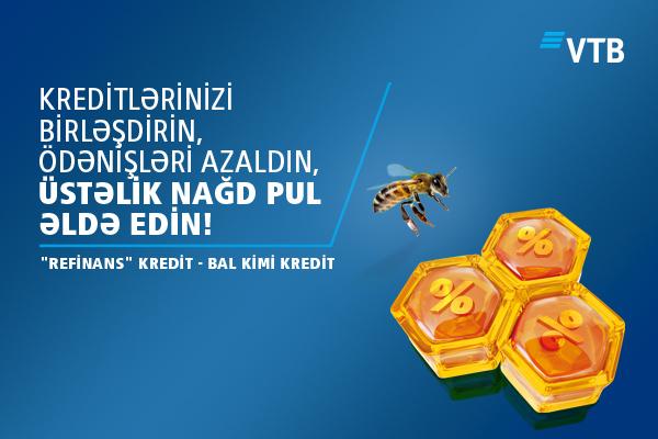 Банк ВТБ (Азербайджан) предлагает рефинансирование кредитов