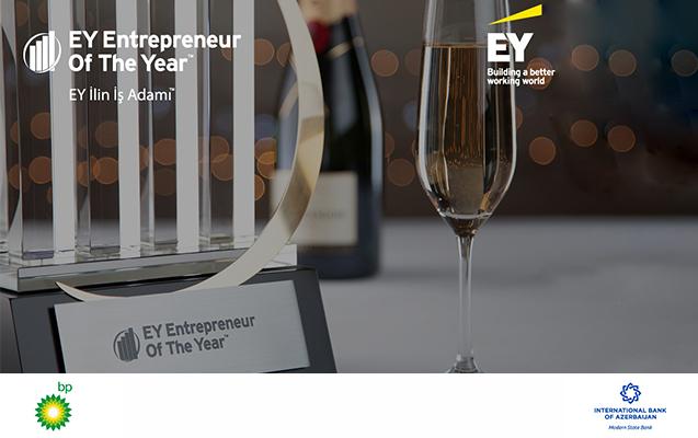 ABB вновь поддерживает конкурс «EY Предприниматель года™»