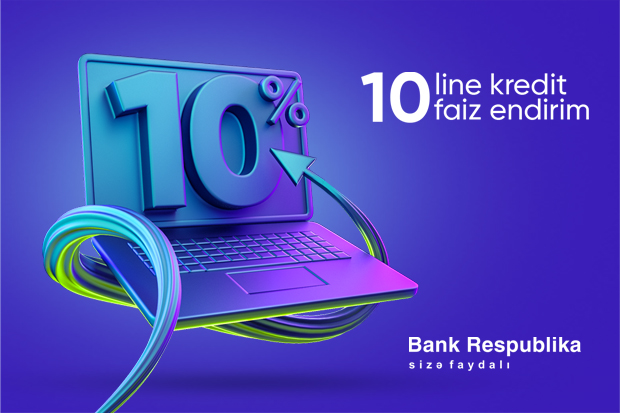 Закажи кредит онлайн в Банке Республика - получи скидку 10%