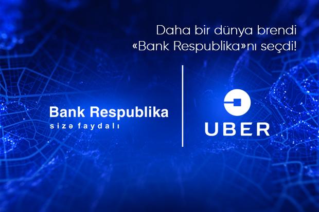 Ещё один мировой бренд выбрал Банк Республику